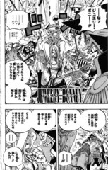 [JP] One Piece v61 018.jpg
